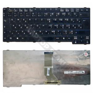 NSK-AC80Q használt magyar laptop billentyűzet