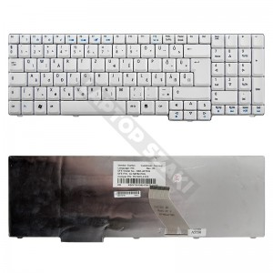 KB.INT00.158 fehér, magyar laptop billentyűzet