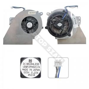 345065-001 használt hűtés, ventilátor