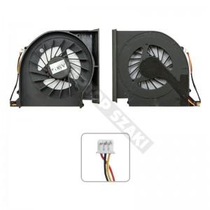 NFB75B05H hűtés, ventilátor