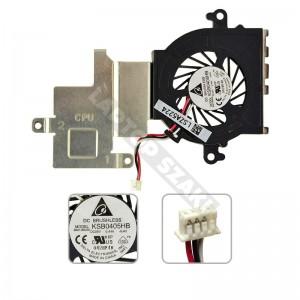 BA62-00495A, KSB0405HB komplett hűtés, ventilátor