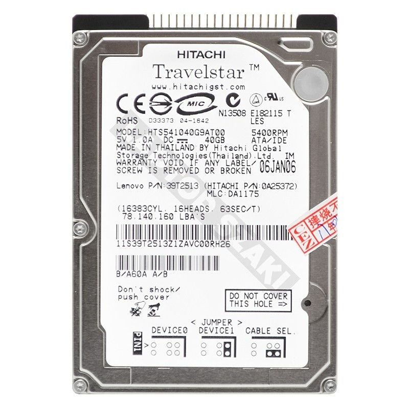 320d21c7cb45 Hitachi HTS541040G9AT00 40GB 2,5