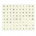 Átlátszó alapon fekete betűk - Cirill billentyű matrica