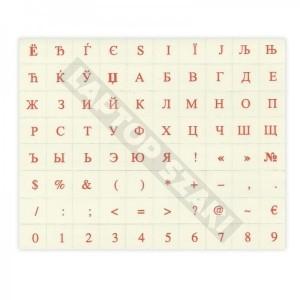 Átlátszó alapon piros betűk - Cirill billentyű matrica