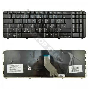 570228-211 használt magyar laptop billentyűzet