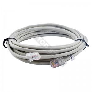 5 méter CAT.5E UTP Patch kábel