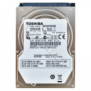 "Toshiba MK2576GSX 250GB SATA 2,5"" gyári új laptop winchester"