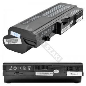 PA3689U-1BAS 7.2V 8800mAh 64Wh laptop akkumulátor