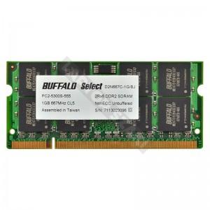 Buffalo Select 1GB DDR2 667MHz notebook memória (D2N667C-1G/BJ)