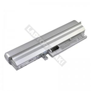 42T4638 10.8V 4400mAh 48Wh utángyártott laptop akkumulátor